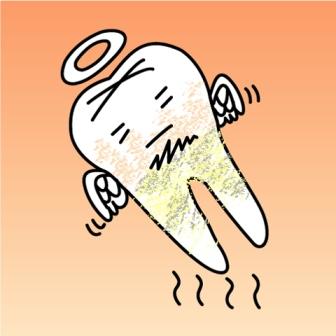 歯が抜ける
